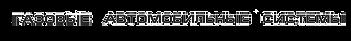 Снимок_экрана_2021-07-16_в_14.53.24-removebg-preview.png