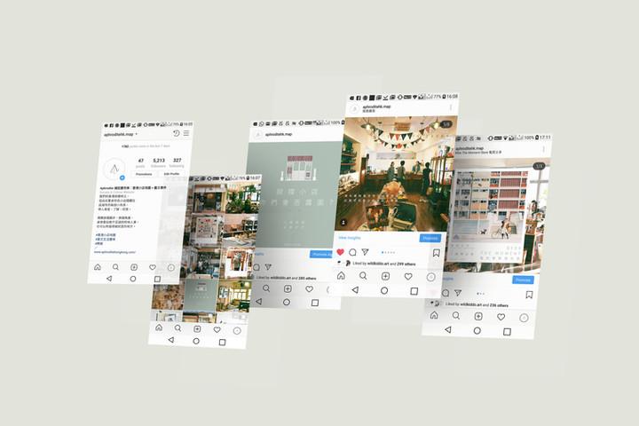 Aphrodite Social Media Design
