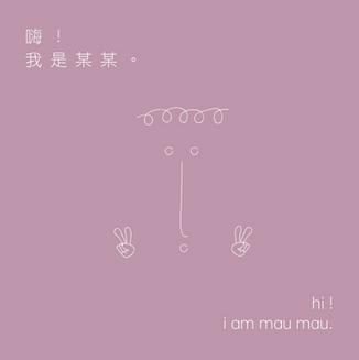 maumau-05.png