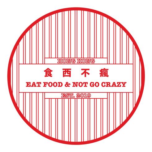 Eat Food & Not Go Crazy Logo Design
