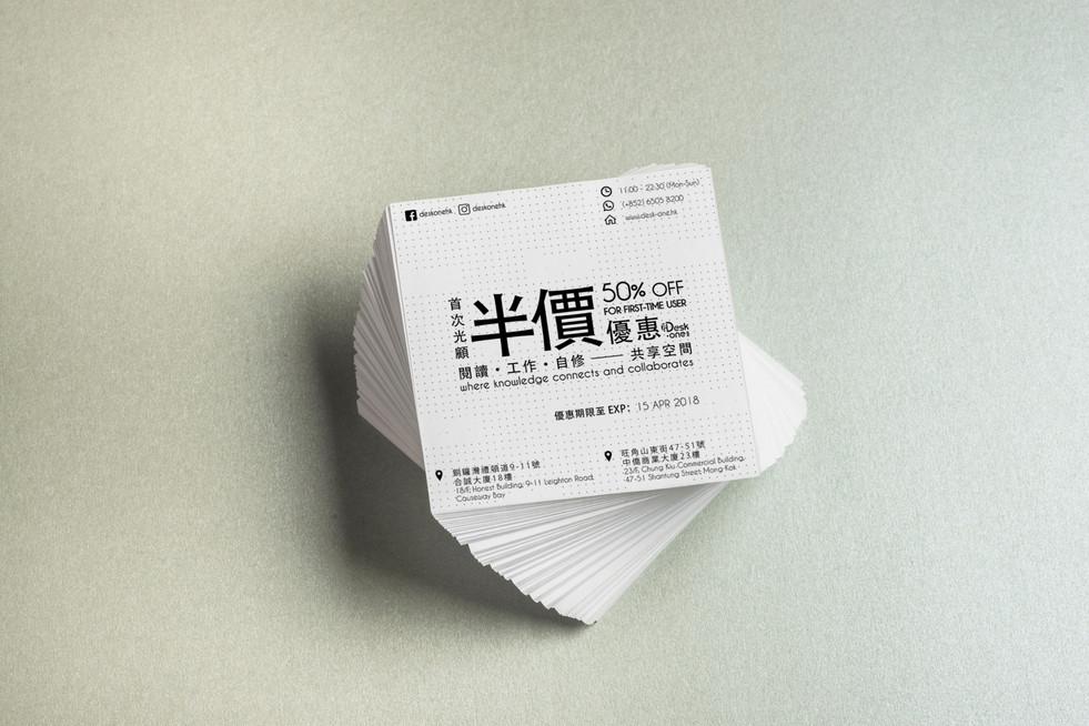 Desk-one Voucher Design