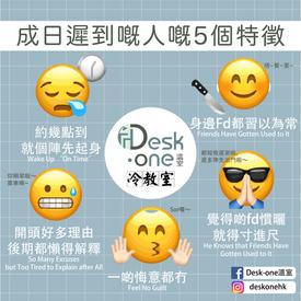 Desk-one冷教室_xxxxxxx-04.png