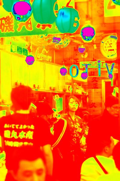 東京熱 Tokyo Hot