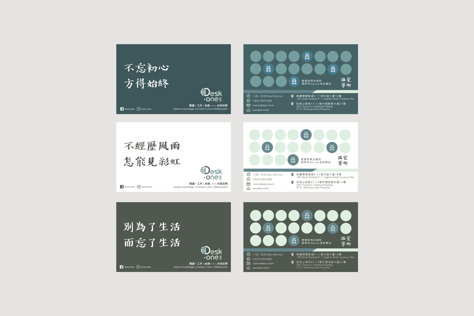 Desk-one-Portfolio-01.png