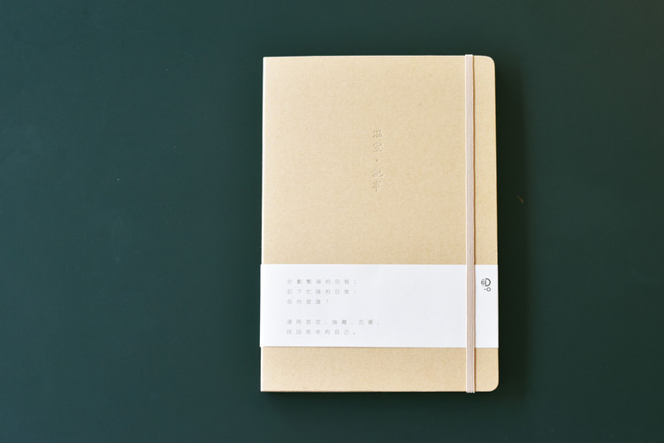 Desk-one Notebook Design