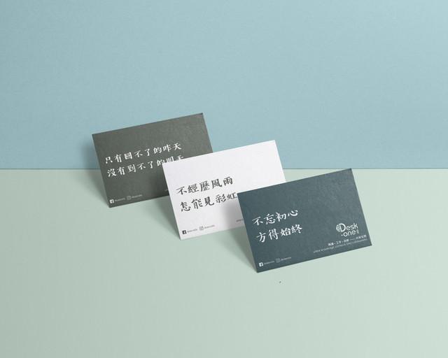 Desk-one Reward Card Design