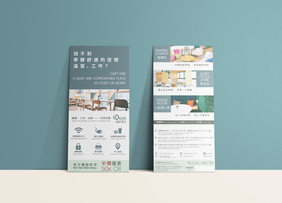Desk-one Leaflet