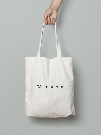 Mount and Sea Brand Tote Bag Design