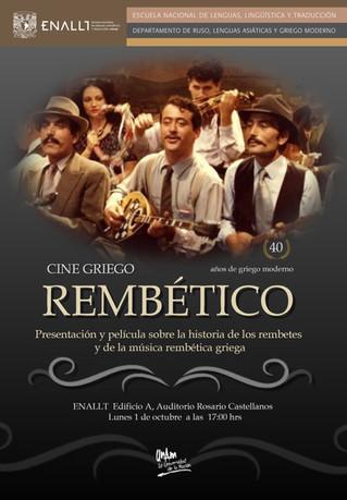 EVENTO: La historia de los rembetes y la música rembética griega