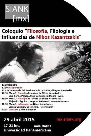 """SIANK México: Coloquio """"Filosofía, Filología e Influencias de Nikos Kazantzakis"""""""