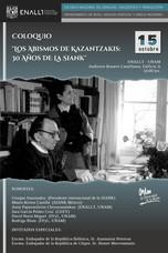 """Coloquio """"Los abismos de Nikos Kazantzakis"""" (Ciudad de México)"""