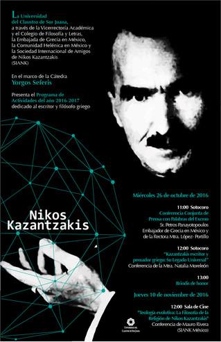 Invitación: Conferencias sobre Nikos Kazantzakis en la Universidad del Claustro de Sor Juana
