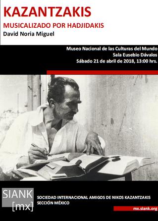 Conferencia: Kazantzakis musicalizado por Hadjidakis