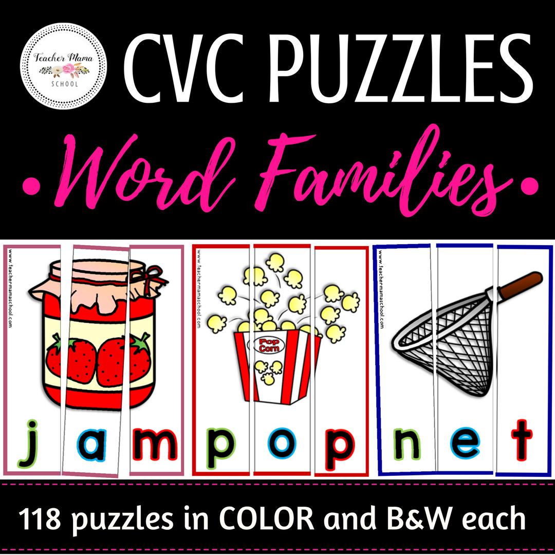 CVC Puzzles - Word Families Complete Set