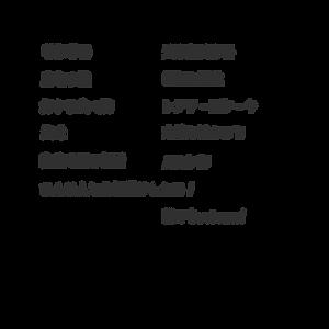 小野.png