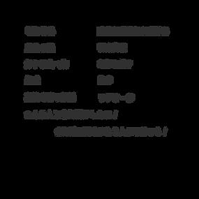 浦田.png