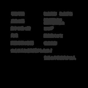 岩田.png