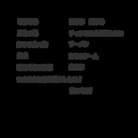 梅津(弟).png