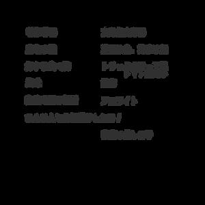 松本.png