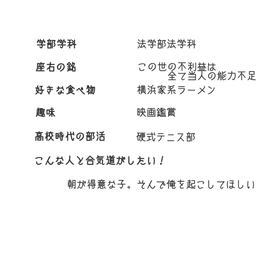 佐々木.png