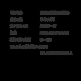 永川.png