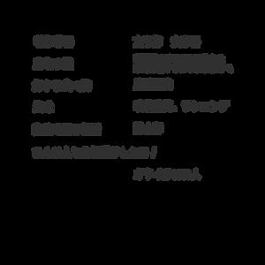 榎本.png