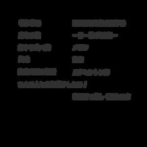 大塚.png