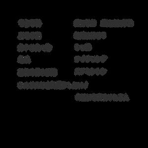 松尾.png