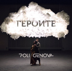 B2Y Productions Director:Lybormir Pechev Producer: Alexander Kenanov Art:Kris Lekov
