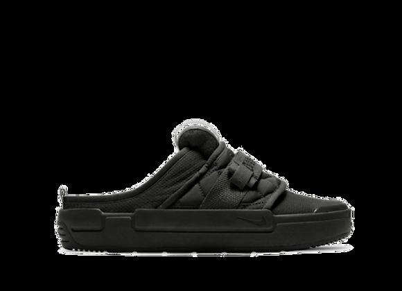 Nike Offline Slide Unisex