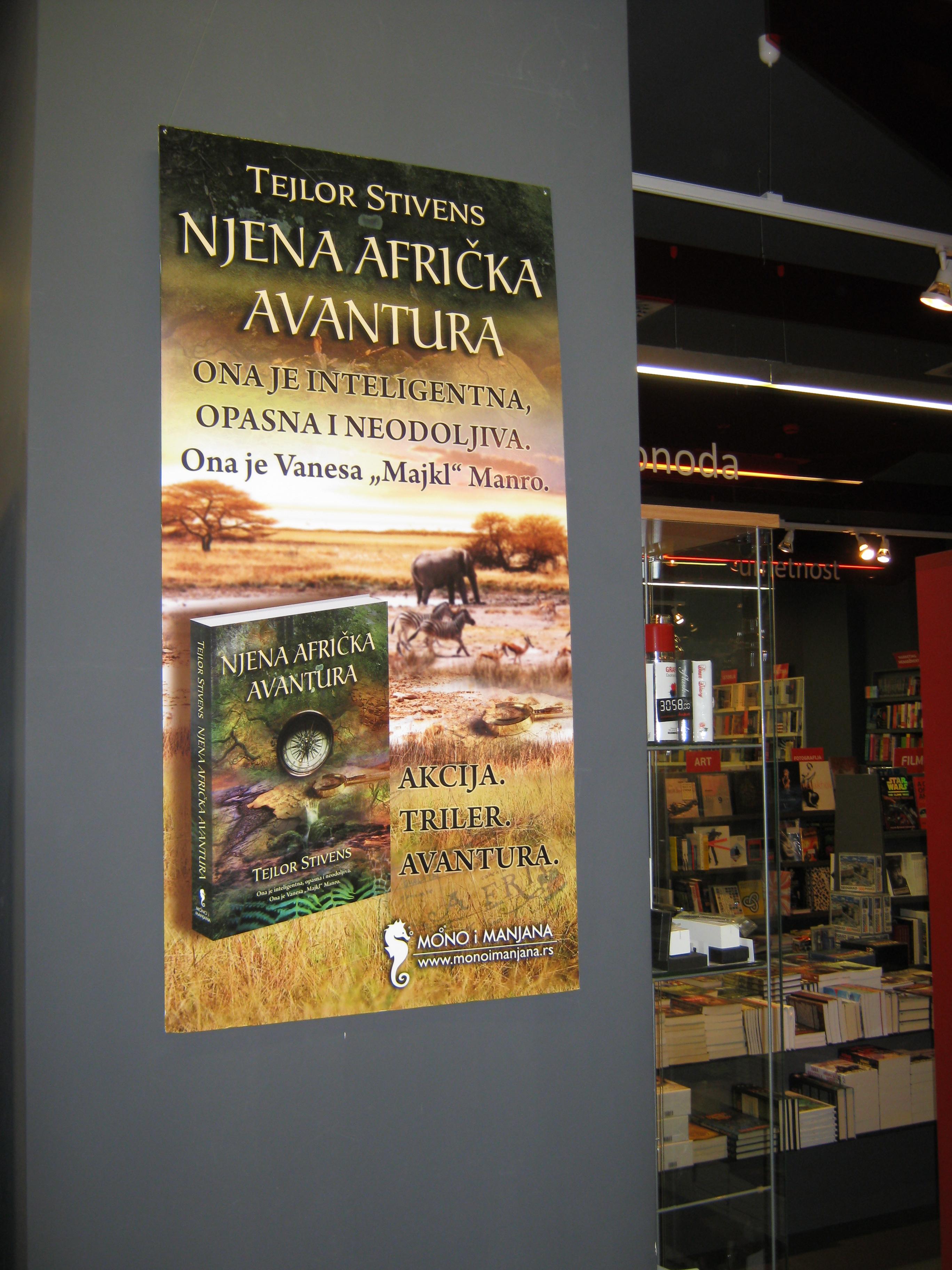 Africka Avantura poster