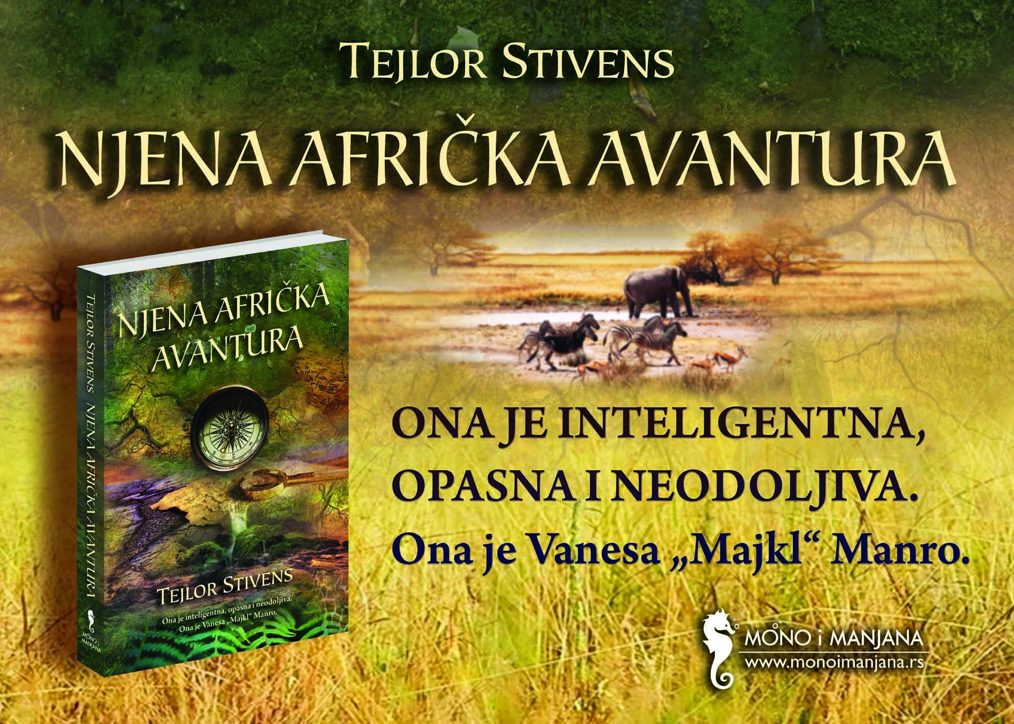 Njena Africka Avantura poster