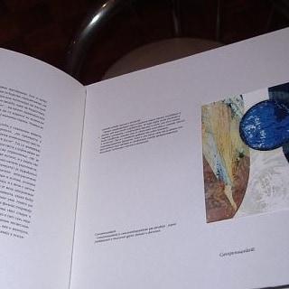 Digital Graphic Nada Orlic book layout