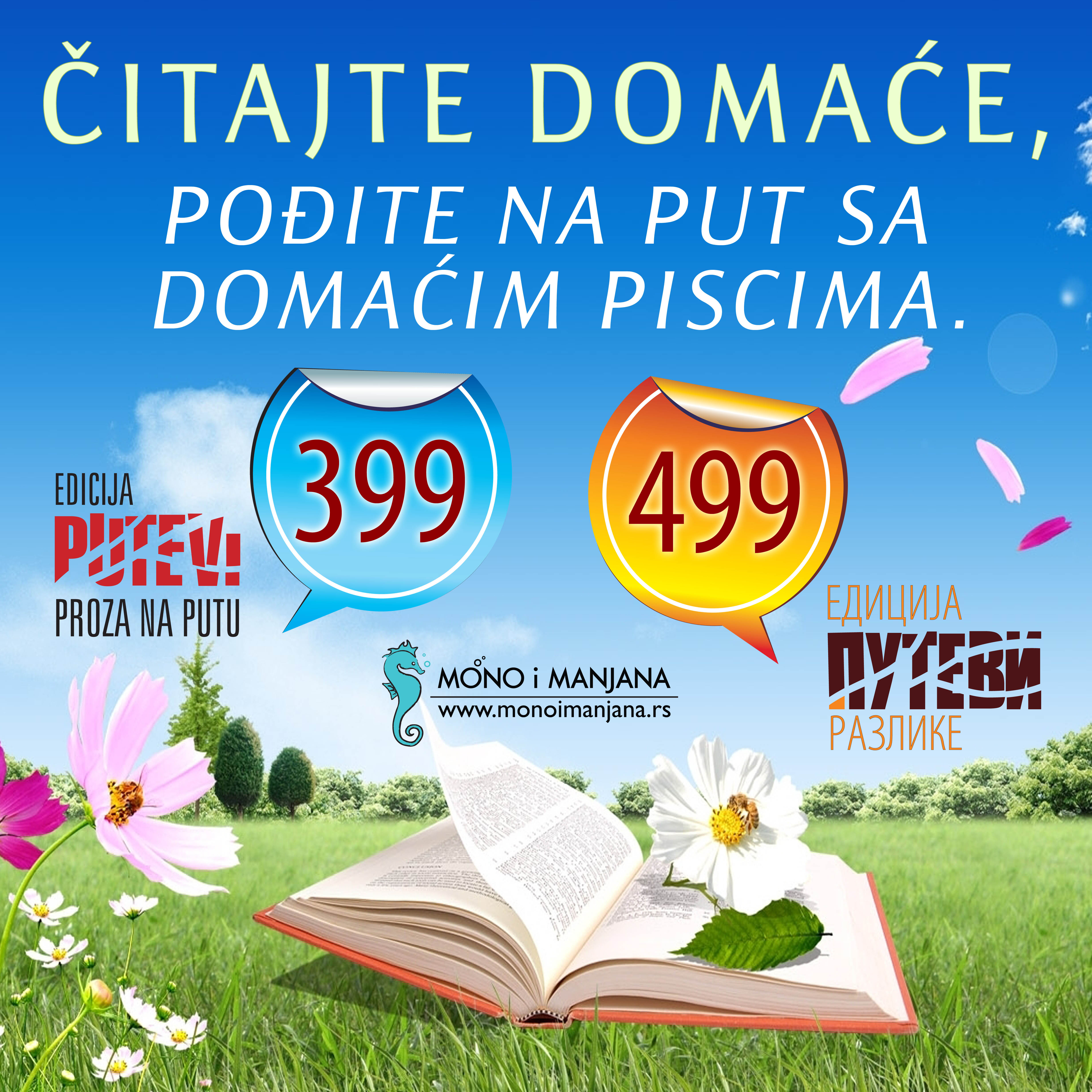 Book discount poster