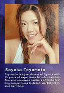 Sayaka Toyomoto , JAZZ dancer 早也香 代表あいさつ Ales Zusi 逗子 ダンススタジオ アレス /  レンタルスタジオ / フリースペース