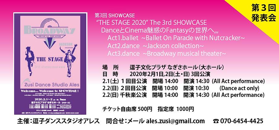 Ales-stage-4-.png