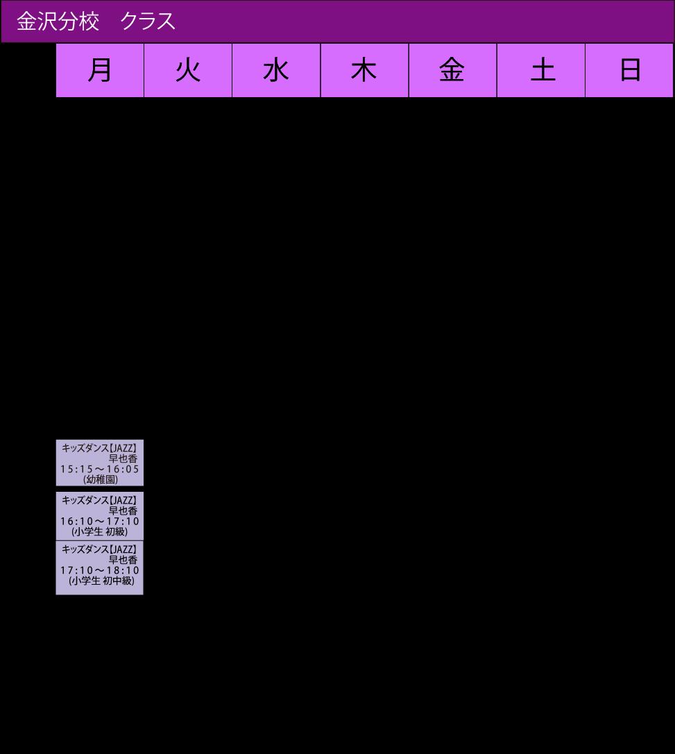スケジュール表12のコピー.png