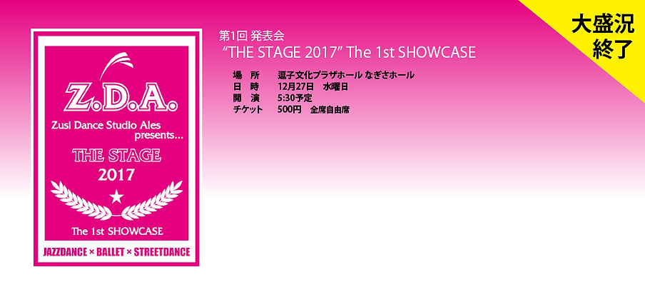 Ales-stage-2-.png