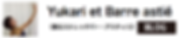 逗子,ダンススタジオ,レンタルスタジオ,アレス,Ales,Zusi,Dance,Studio,ロックダンス,モダンバレエ,クラシックバレエ,ヨガ,マタニティヨガ,ベビーマッサージ,ハタヨガ,湘南クリスタルボールヨガ,フィットネス,ボディメイク,キッズダンス,鎌倉,葉山,田浦,金沢八景,金沢文庫,横須賀,湘南,
