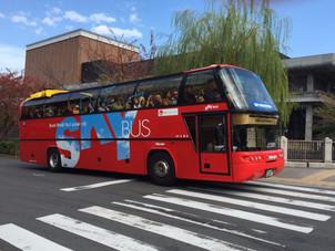 京都360°パノラマビューが見られるオープンバス「スカイバス」
