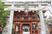 【菅原神社 様】ストリートビュー公開しました。(大阪府堺市堺区)