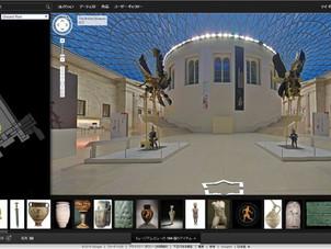 ストリートビューで大英博物館が見られるぞ!