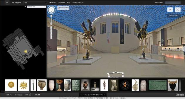 大英博物館 ストリートビュー