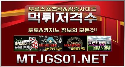 MTJGS01_600.jpg
