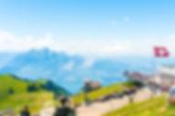리기산전망대,리기쿨름, 스위스,루체른, 리기올라가는법