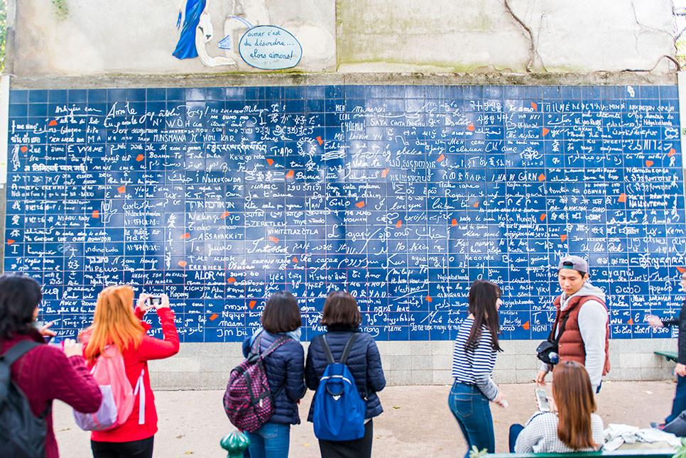 사랑해벽 몽마르트 언덕 파리여행 프랑스여행 유럽여행