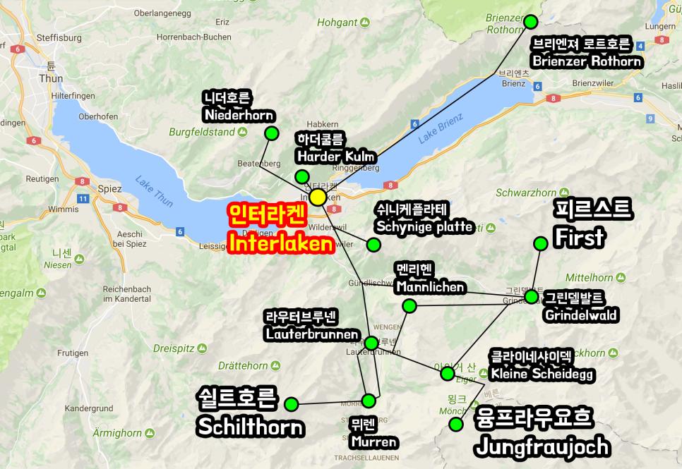 스위스 인터라켄 지도