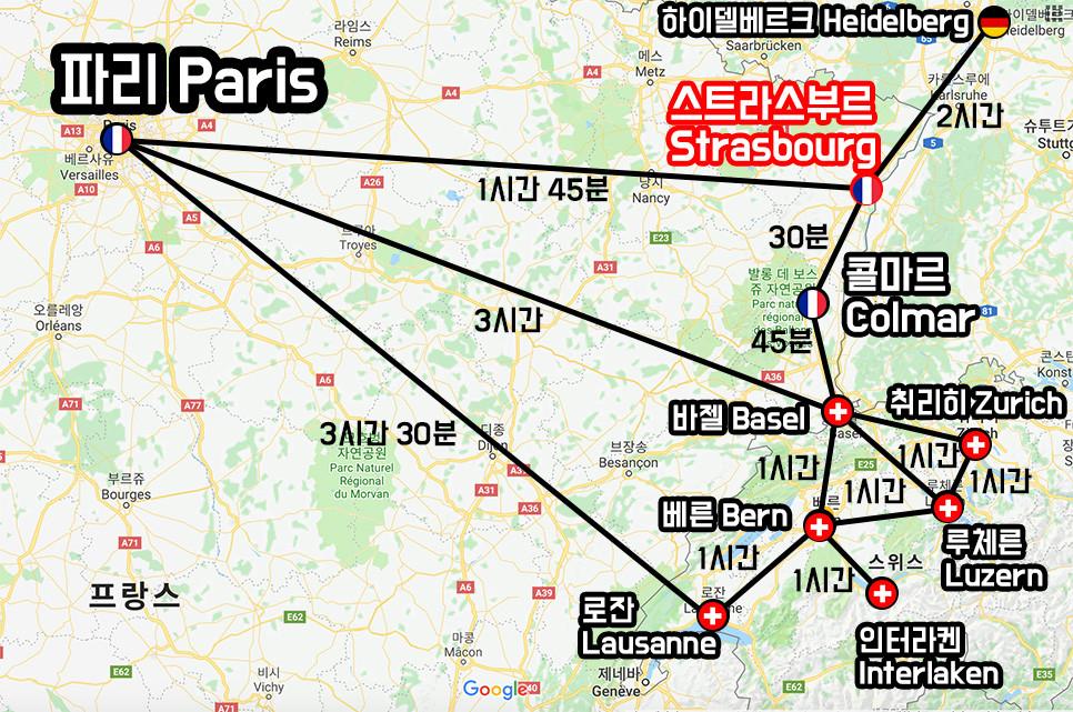 프랑스 파리 알자스 지도