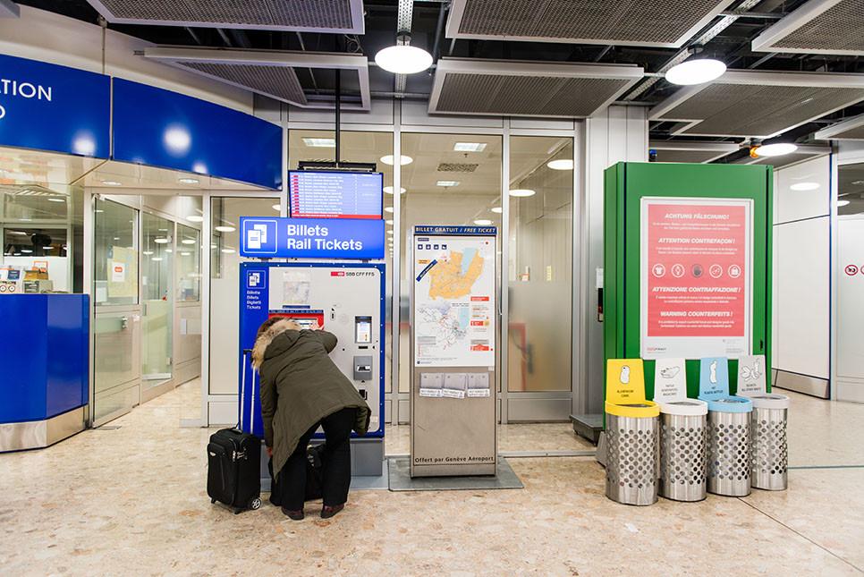 스위스 제네바 공항 무료기차티켓