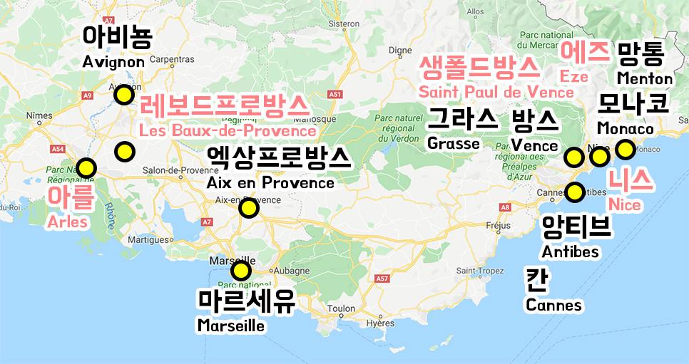 프로방스 지도